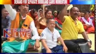 Demand for creation of Bodoland gains momentum