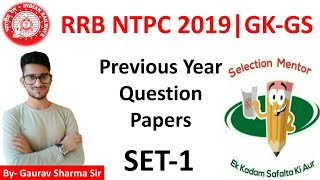 RRB NTPC 2019 Previous Year Set-1 // General Knowledge & General Science // By- Gaurav Sharma Sir
