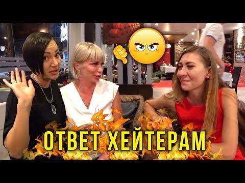 Хейтеры ДОВЕЛИ ДО СЛЁЗ — Оля Лесбиянка? Louis Vuitton на Пхукете / Турция или Таиланд?