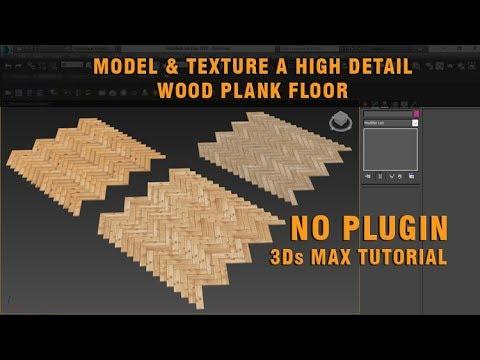 How to create Wood Flooring - no plugin - 3D max Tutorial