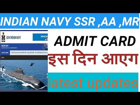 INDIAN NAVY SSR AA MR KA ADMIT CARD CAB AAYEGA!
