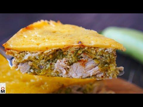 Закусочный Пирог из Кабачков и Курицы   Все Семья Будет Накормлена