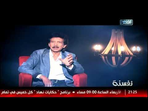 الفنان يوسف منصور: النفسنة ممكن تخلي الناس تحاول تبقى أحسن
