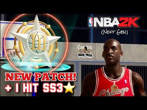 WE FINALLY GOT A NEW PATCH ON NBA 2K21 NEXT GEN 🤦🏾♂️ + I HIT SUPERSTAR 3 🔥 (SUITS NOW UNLOCKED)