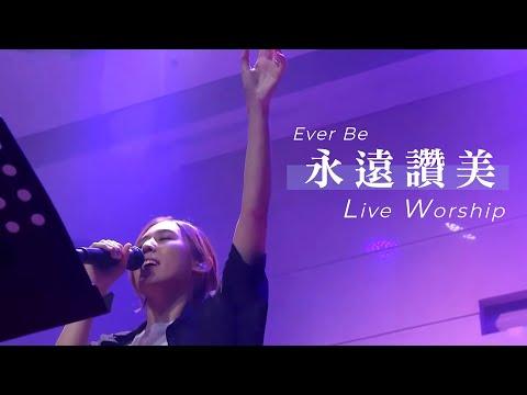/ Ever BeLive Worship - CROSSMAN ft.