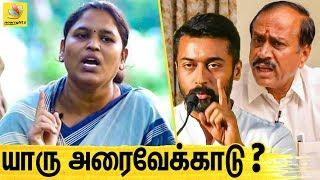 சூர்யா அரைவேக்காடா ? தெறிக்கவிட்ட பேச்சு | Teacher Sabarimala Speech about Actor Suriya Speech