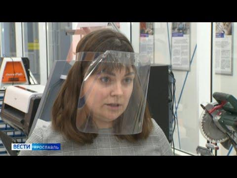 В Угличскую ЦРБ поступит партия лицевых масок для врачей