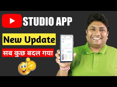 YouTube New Update for Mobile Users September 2021   Sab Kuch Badal Gaya 😃
