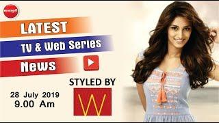 Nach Baliye 9 | Nazar Serial | Tujhse Hai Raabta | Kasautii Zindagii Ki 2 | TV Serial Updates