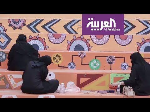 """صباح العربية: الفن """"الأبهاوي"""" بأنامل بنات أبها"""