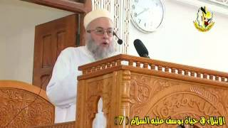 قصة الصحابي أبو محجن الثقفي||الشيخ يحيى المدغري