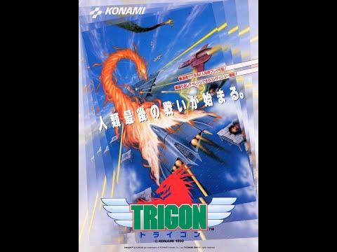 Trigon Lightning Fighters トライゴン Arcade Sound Track