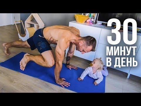 Делай ЭТО каждое УТРО/ВЕЧЕР вместе со мной В ПРЯМОМ ЭФИРЕ! Тренировки дома, чтобы быть в форме!