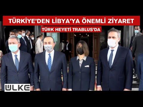 Hulusi Akar, Mevlüt Çavuşoğlu ve Hakan Fidan, Libya Başbakanı Dibeybe tarafından kabul edildi