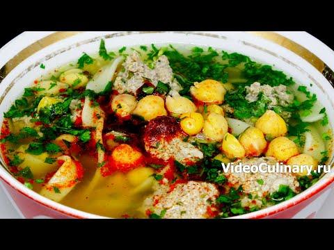 Узбекский гороховый суп ⭐ Звёздный рецепт Бабушки Эммы! ОЧЕНЬ БЫСТРО, Очень ВКУСНО!