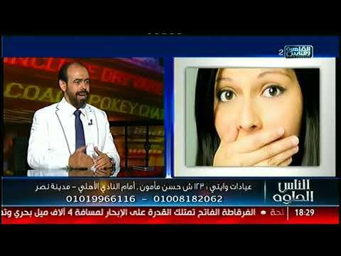 الناس الحلوة | تجميل الاسنان يحتاج الى لمسات فنية مع د. نور الدين مصطفى