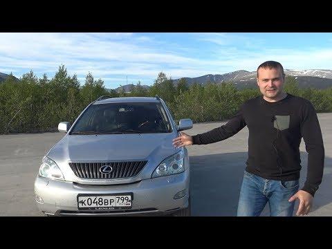 Миллион за 10 летний авто.  Lexus RX VS Infiniti EX. - UCvEFLw5qXVqd98TAO0I6qpg