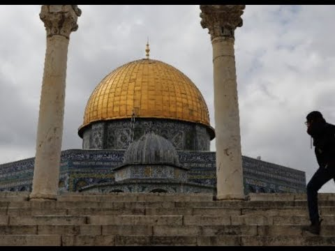 Breaking Holy Land Is Tension Over Imam Gate Of Mercy
