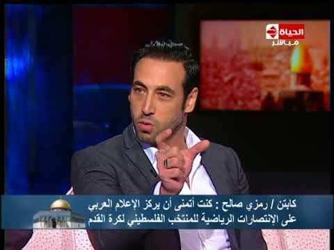 """القدس - نقاش إلهام شاهين وهشام عباس وك/ رمزي صالح ... """" إحنا ليه مبنروحش القدس """" !؟"""