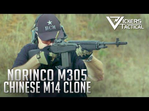 Norinco M305 Chinese M14 Clone