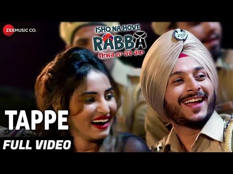TAPPE LYRICS - Ishq Na Hove Rabba | Navjeet | Youngveer | Hargun