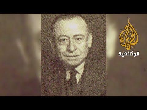 إسعاف النشاشيبي - فارس العربية