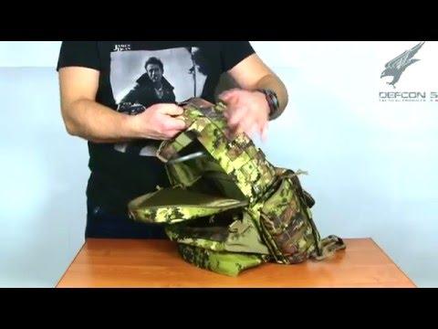 Рюкзак Defcon 5 Modular 35 (OD Green)