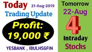 Intraday Live Trading Profit: 19,000 ₹ | 4 Stocks For Tomorrow (22.8.19)