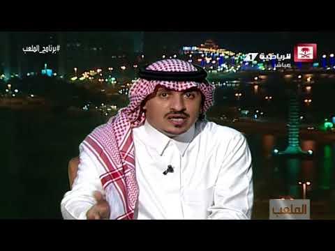 علي الزهراني - لمن لا يعرف السمسرة ماتياس مثال عليها #برنامج_الملعب
