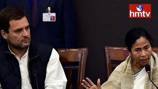 Rahul Gandhi & Mamata Banerjee Serious On Exit Poll 2019 | hmtv