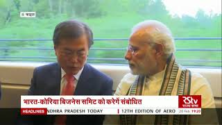 PM Modi's South Korea visit: What to expect?