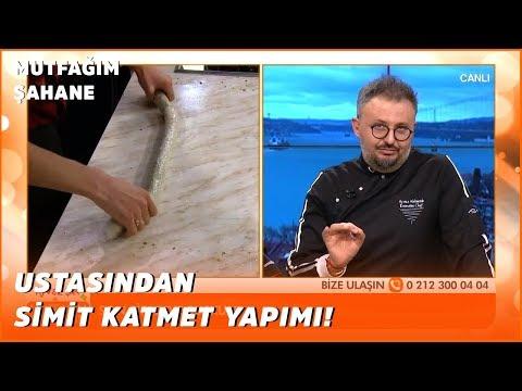 Enfes Gaziantep Simit Katmeri Nasıl Yapılır? - Ayvaz Şef'le Mutfağım Şahane - 20 Şubat 2020