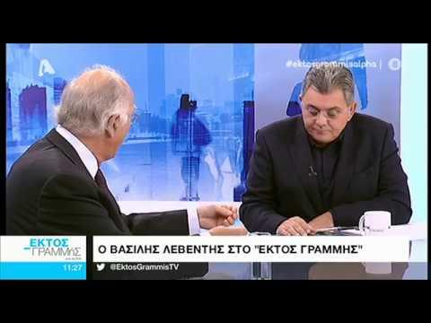 Β. Λεβέντης με τον Τάκη Χατζή και τη Λίδα Μπόλα, ΕΚΤΟΣ ΓΡαμμήΣ στον Alpha TV (8-10-2019)