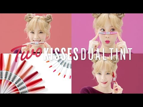Banila co. 'Two Kisses Dual Tint' CF