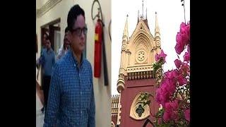 Calcutta HC extends protection to Rajeev Kumar till July 22