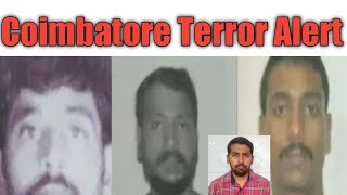 Terror Alert to Coimbatore | Explained | Tamil | Siddhu Mohan