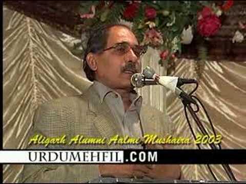Mehfil E Mushaira