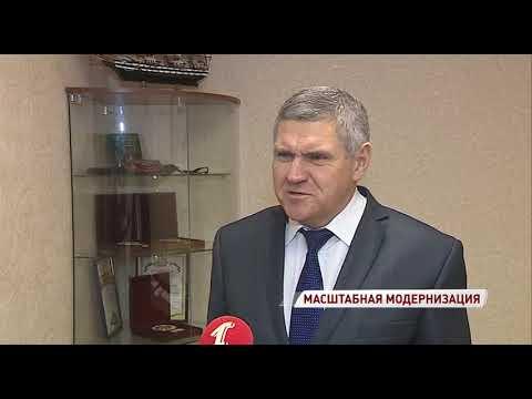 Модернизация электросетей п. Некрасовское