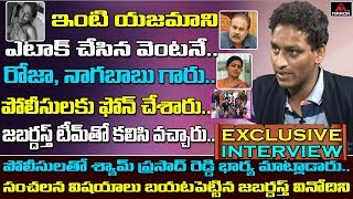 Jabardasth Vinodini Exclusive Interview After House Owner Incident | Nagababu | Roja | Mirror TV