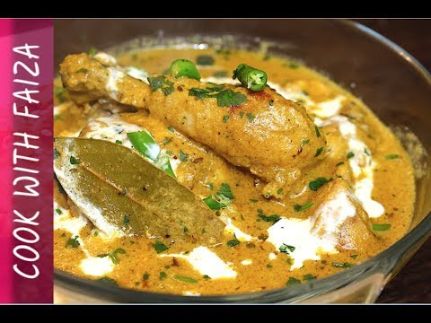 CHICKEN DIL BAHARA *COOK WITH FAIZA* - UCR9WXUxcp0bR9OWi5ersIHw