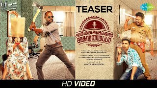 Video Trailer Arasiyalla Idhellam Saadharnamappa