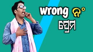 Odia Comedy video - you are so sexy || Mr. santu entertainment