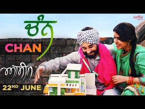 CHAN LYRICS - Asees (Punjabi Film) | Gurlez Akhtar, Kulwinder Kelly