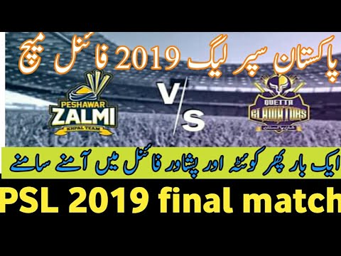 Super league 2019 final | final match of super league  | final match of hbl PSL _ Quetta vs Peshawar