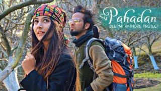 Pahadan | Deepak Rathore Project  - deepakrathoreproject , Jazz