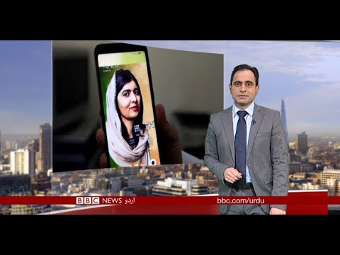 Sairbeen Friday 30th March 2018