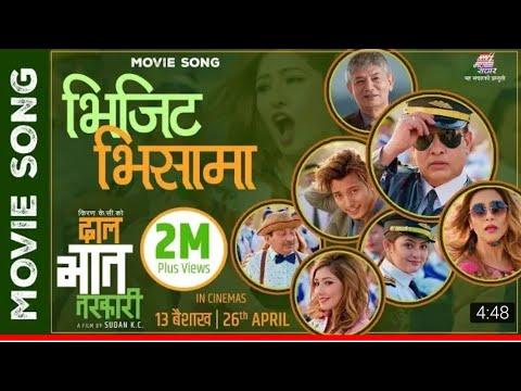 VISIT VISAMA  Hajur Visit Tik Tok  Nepali song:-DAL ,BHAT TARKARI New Nepali Movie song||Hari Bansa,