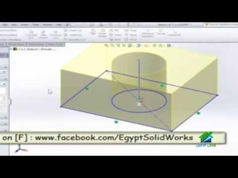 SolidWorks 2012 | Aldarayn Academy | Lec 8