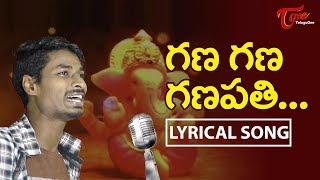 Gana Gana Ganapathi | Latest Ganesh Song 2019 | Anilrookie