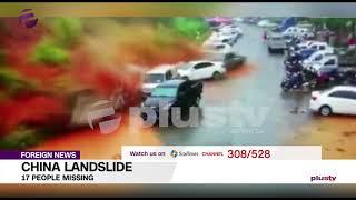 China Landslide - 17 People Missing